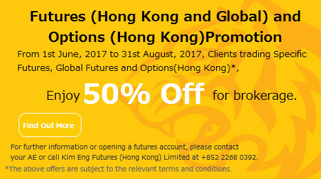 Options trading seminar hong kong